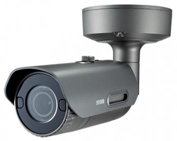 toptan fiyatına Samsung Güvenlik Kamerası